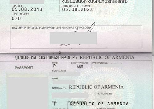 Перевод армянского паспорта